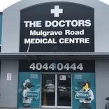 Medical Centres in Manoora, QLD - HotDoc